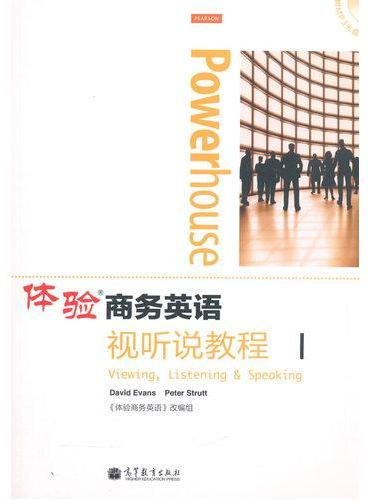 体验商务英语视听说教程1