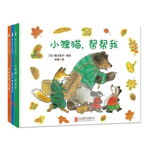 爱分享的小狸猫系列