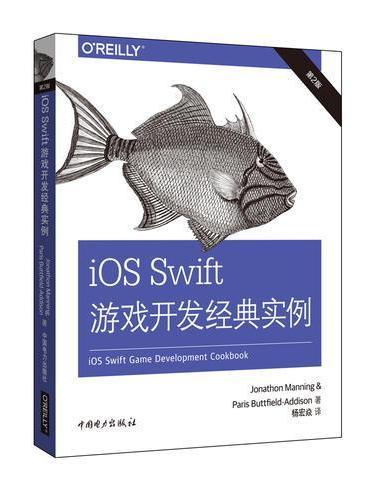 iOS Swift游戏开发经典实例(第二版)