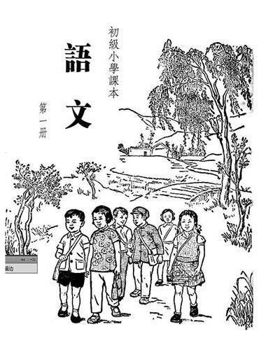 花甲蒙童(共10本)