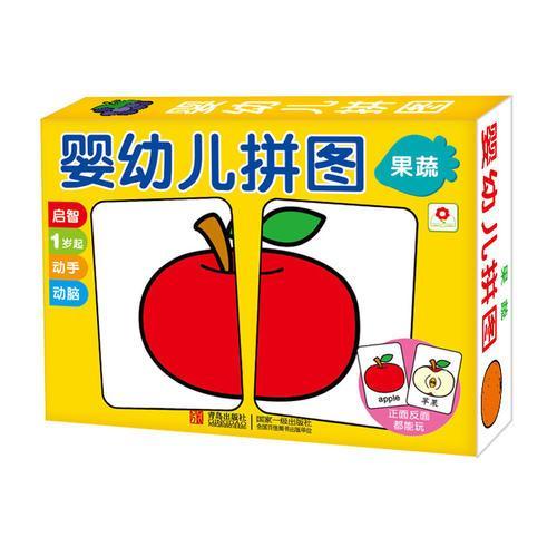 邦臣小红花·婴幼儿拼图-果蔬(新)