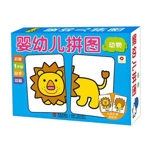 邦臣小红花·婴幼儿拼图-动物(新)