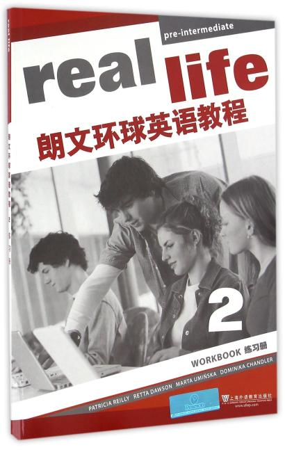 朗文环球英语教程 2 练习册(附光盘及mp3下载)