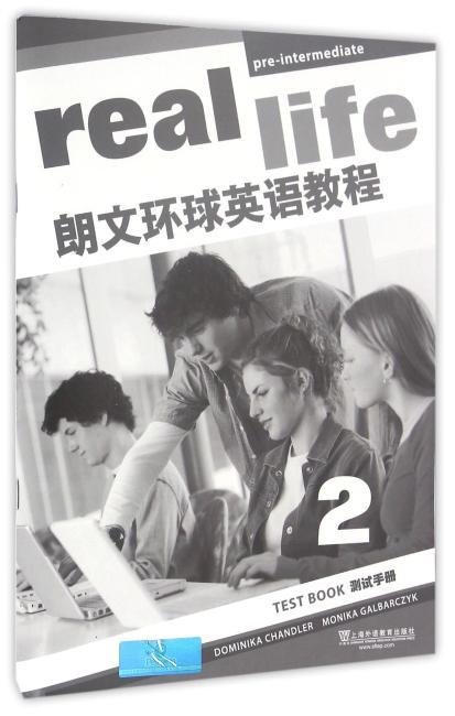 朗文环球英语教程 2 测试手册(附mp3下载)