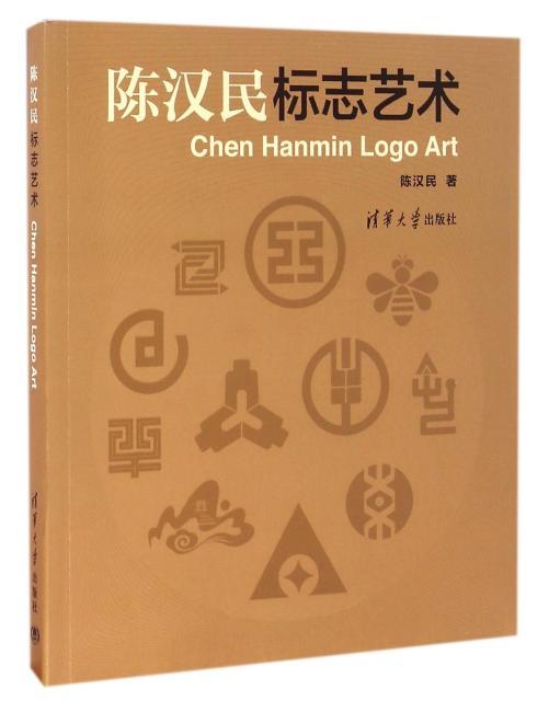 陈汉民标志艺术