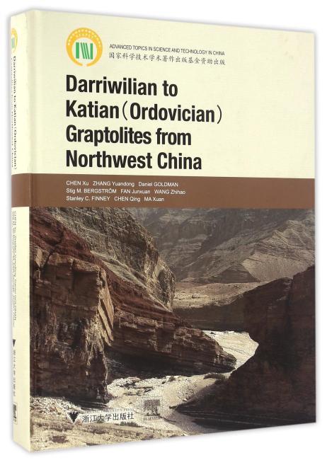 Darriwilian to Katian (Ordovician) Graptolites from Northwest China (中国西北地区奥陶纪中晚期的笔石动物群)