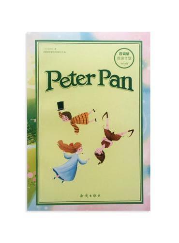 百词斩-阅读计划-彼得潘