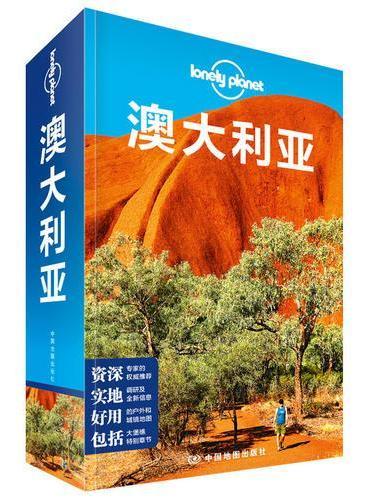 孤独星球Lonely Planet国际指南系列:澳大利亚(第二版)
