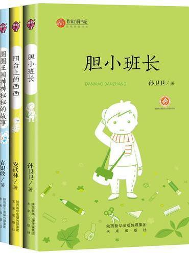 铁未销集(西京书话)