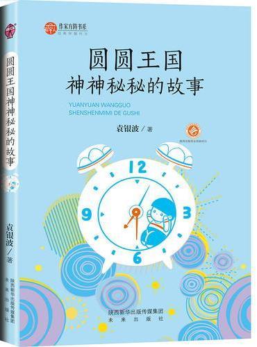 西京书话系列套装(4册/套)