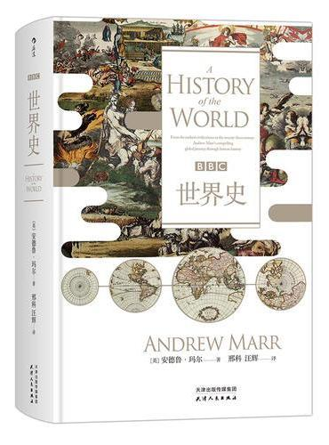 BBC世界史:A History of the World