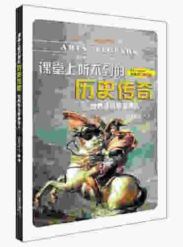 Happy Learning 书系(初中版):课堂上听不到的历史传奇(世界政治军事名人)
