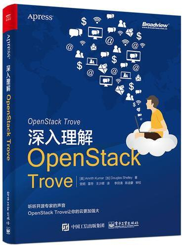 深入理解OpenStack Trove
