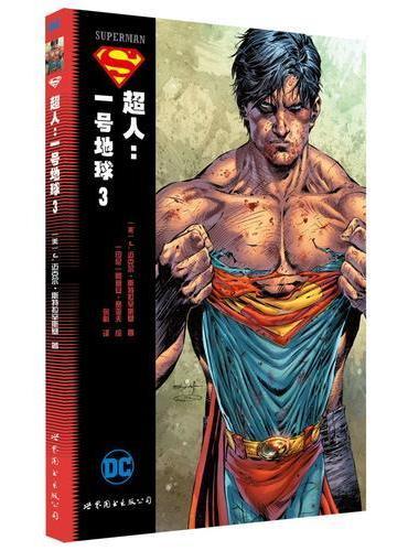 超人:一号地球3