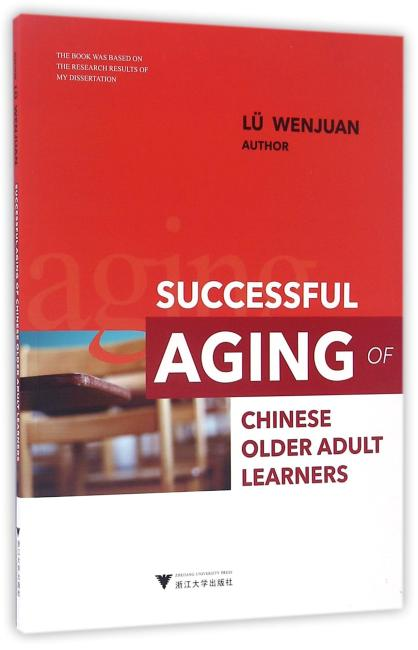 Successful Aging of Chinese Older Adult Learners 中国高龄学习者的成功老化