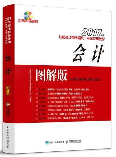 中文版Maya 2014基础培训教程
