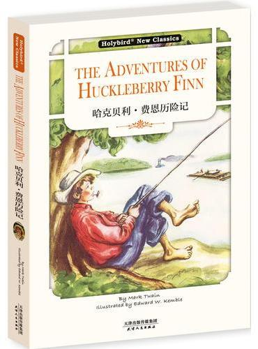 哈克贝利·费恩历险记:THE ADVENTURES OFHUCKLEBERRY FINN(英文原版)