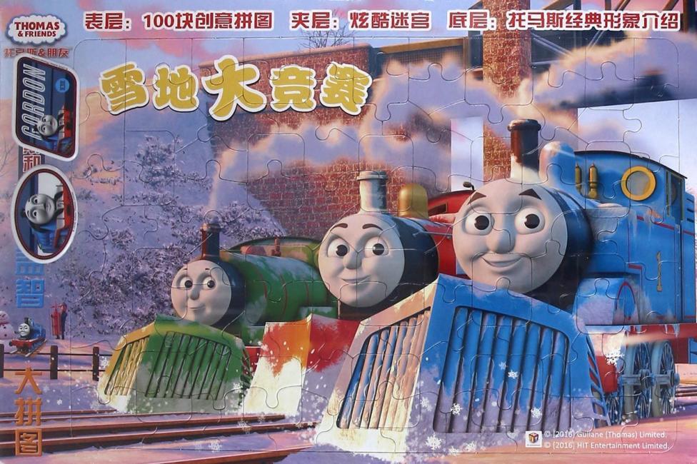 托马斯和朋友益智大拼图 雪地大竞赛