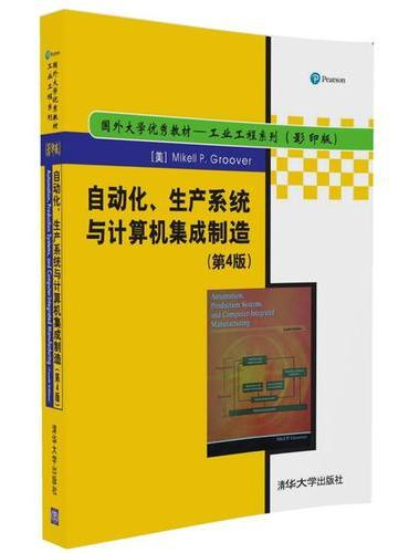 自动化、生产系统与计算机集成制造(第4版)