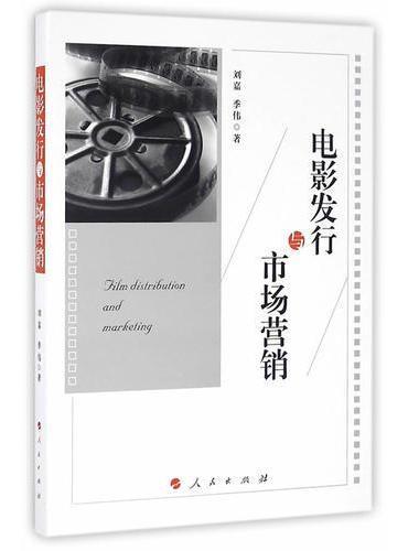 中国管理研究与实践:复旦管理学杰出贡献奖获奖者代表成果集2015