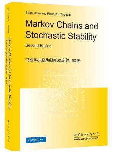 马尔科夫链和随机稳定性 第2版