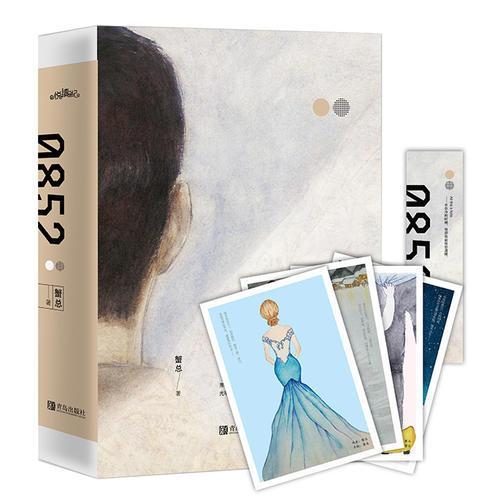 0852(全二册)