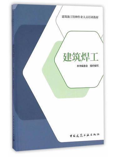 城市道路工程设计规范(2016年版)CJJ37-2012