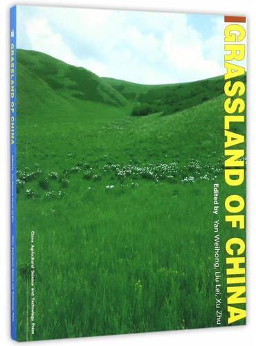 Grassland of China
