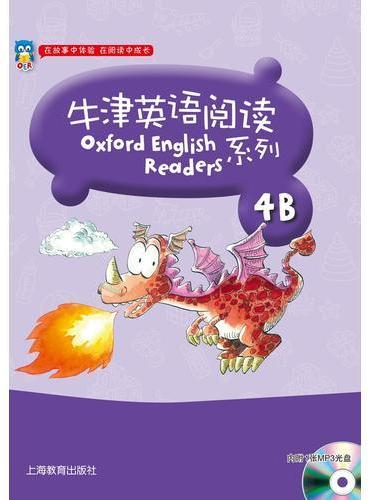 牛津英语阅读系列4B