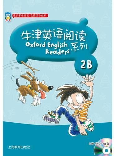 牛津英语阅读系列2B