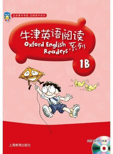 牛津英语阅读系列1B