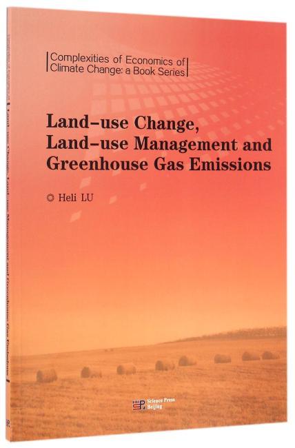 土地利用碳排放核定方法与案例分析(英文版)