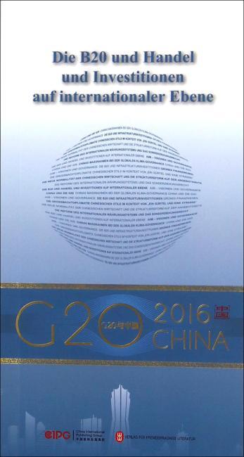 """G20与中国"":B20与全球贸易投资(德文版)"