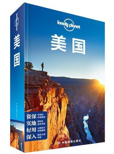 孤独星球Lonely Planet国际指南系列:美国(第二版)
