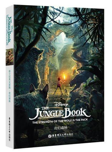 迪士尼英文原版.奇幻森林 The Jungle Book: The Strength of the Wolf is the Pack