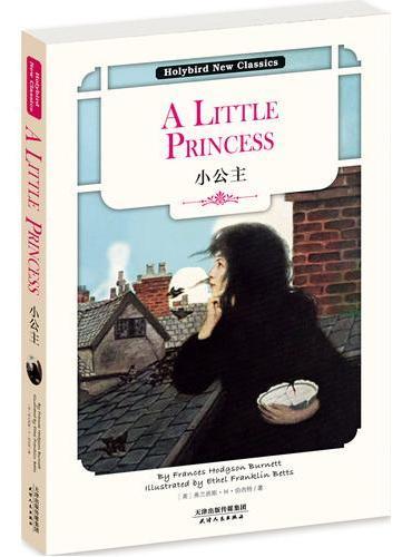小公主:A LITTLE PRINCESS(英文原版)(附赠配套英文朗读CD光盘)
