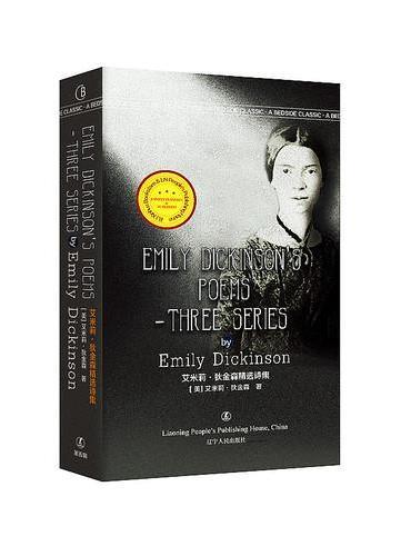 艾米莉·狄金森精选诗集 Emily Dickinson'Poems-Three Series 艾米莉·狄金森著  最经典英语文库