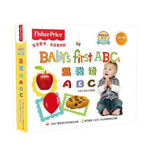 费雪宝宝的第一本双语学习书 跟我读ABC