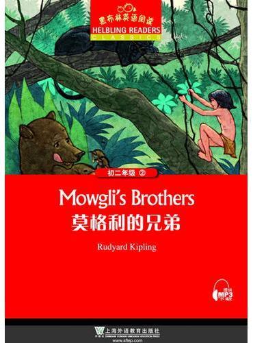 黑布林英语阅读:初二年级,2 莫格利的兄弟
