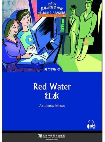 黑布林英语阅读:高二年级,5 红水