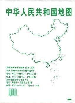 中华人民共和国地图(2015年版)