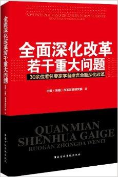 中国传统手工艺全集(套装12卷)