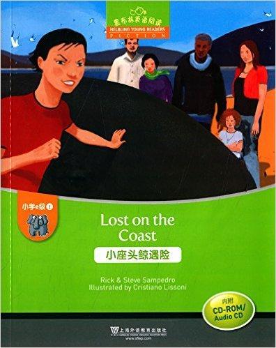 黑布林英语阅读 小学e级别1:小座头鲸遇险(附光盘)
