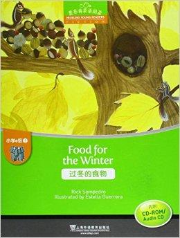 黑布林英语阅读 小学e级别2:过冬的食物(附光盘)