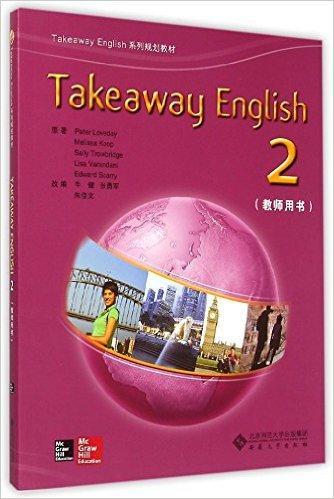 Takeway English 2(教师用书)