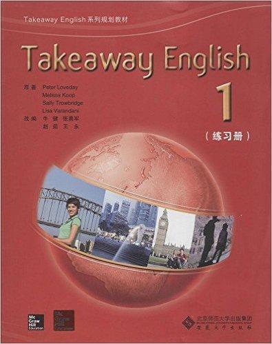 Takeaway English 1(练习册)