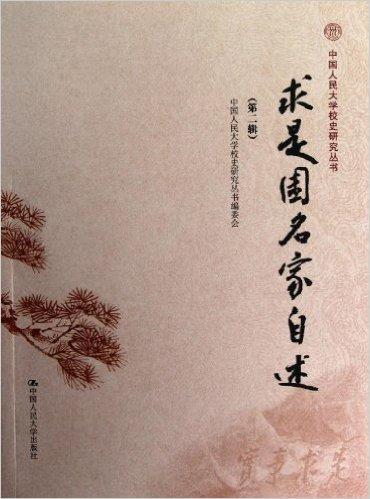 王小波逝世十五周年特别纪念版套装(共5册)