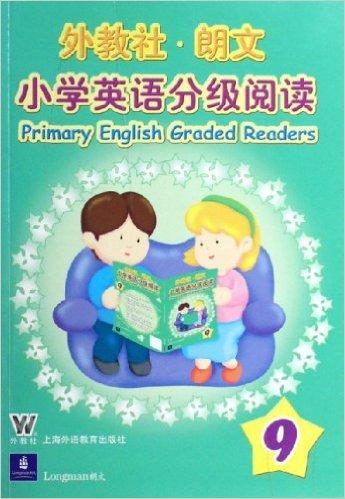 外教社朗文小学英语分级阅读9(附光盘)
