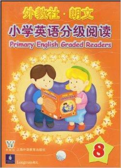 外教社朗文小学英语分级阅读(附光盘8)