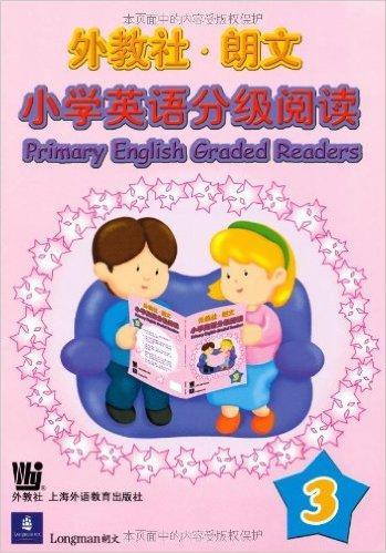 外教社朗文小学英语分级阅读3(附光盘)